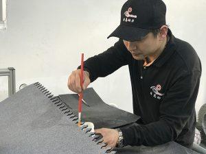 Rizhi transmission technology