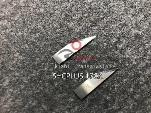 Sharp cutter with blade S=CPLUS 17CK