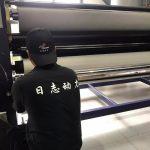 heat transfer printing felt