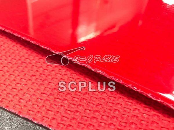 5.5mm thickness red pu belt